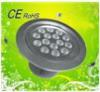 High Power LED Downlight  15W (CE&RoHS) (MRT-TH15 Manufacturer