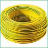 Solid Cable  / Earth  cable  / Electrical  Cable  Manufacturer