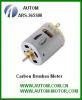 Brushed DC Micro Motors / Mini Motor (ARS-365SA) Manufacturer