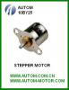 Stepper Motor (10BY25-A) Manufacturer