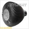 LED Spotlight  (XYD97- 12W -PAR30) Manufacturer