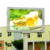 Full Color LED,Led Board,LED Wall,LED Biil Board,Outdoor Full-Color LED Display