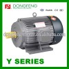 Y2 Series Three Phase Induction Motor Manufacturer