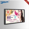 42 Inch  LCD Advertising Player / Digital Signage