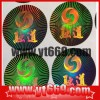 Custom Hologram Sticker Manufacturer