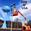 Intefly New Design All In ONE Solar Street Light LED 30W with Motion Sensor