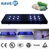 24in 150W Recommendable LED Aquarium Lights Dimmable with CE Certificate