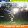 60W  Outdoor  LED All In ONE  Solar  Street  Light Manufacturer