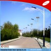 Hot Dipped Galvanized 45W  Solar Outdoor  Street   Manufacturer