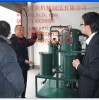 Double-Stage Vacuum Transformer Oil Machine, Oil T Manufacturer