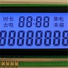 Alphanumeric LCD Display Module
