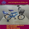 Supply Hot Selling CE  Kid Bike  /  Kid  Bicycle Manufacturer