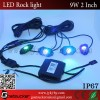 9W 2inch Mini LED Remote Control RGB LED Rock Ligh Manufacturer