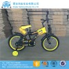 OEM Bikes For Child /Good Childs Bike Size with To Manufacturer