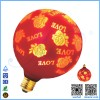 Christmas Gifts G125 LED Decoration Bulb