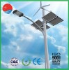Factory Street Light By Hybrid  Solar  Wind  Power Manufacturer