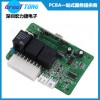 Quick Turn PCB Assembly and Prototyping Manufacturer