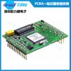 GPS Navigation PCB Assembly | 4 Layers Green Oil Manufacturer