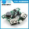 Quality PCB Assembly Services Manufacturer