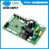 Turn-Key PCB Assembly China Manufacturer