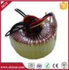 Customize Various Power Single Phase AC Toroidal Transformer