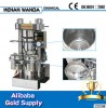 Small Vertical Cold Press Oil Machine of High Pres Manufacturer