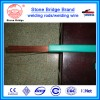 Low Carbon Argon Arc Welding Wire Manufacturer