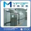 Hospital Automatic Hermetic Sliding Door Manufacturer