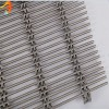 Decorative Wire Mesh Manufacturer