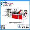 High Speed Double Layers Plastic Bag Making Machin Manufacturer