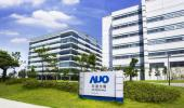 AUO secures NT$23 billion syndicated loans for capacity ramp